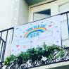 Bandera todo va a salir bien para balcones